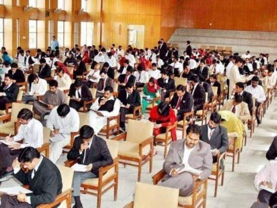 IUB to issue guidelines for online exams on website, social media