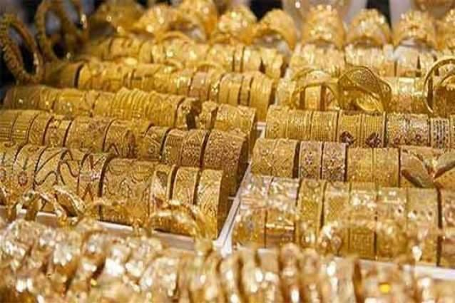 Gold price increases Rs 200  21 Sep 2020