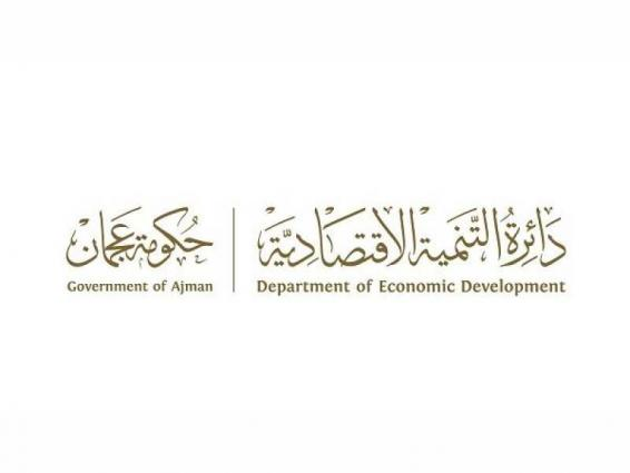 Two shopping malls temporarily closed in Ajman for not adhering to preventive measures