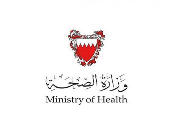 """البحرين تسجل حالتي وفاة و540 إصابة جديدة بـ""""كورونا"""""""