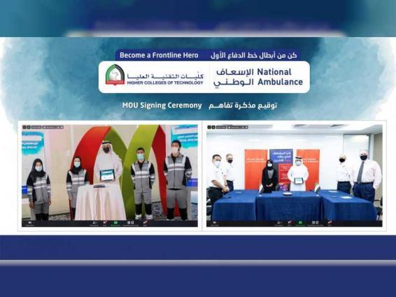 National Ambulance partners with HCT to train, recruit Emirati emergency medical technicians