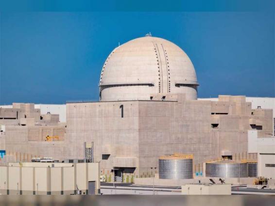 أولى محطات براكة للطاقة النووية السلمية تصل إلى 50 % من قدرتها الإنتاجية