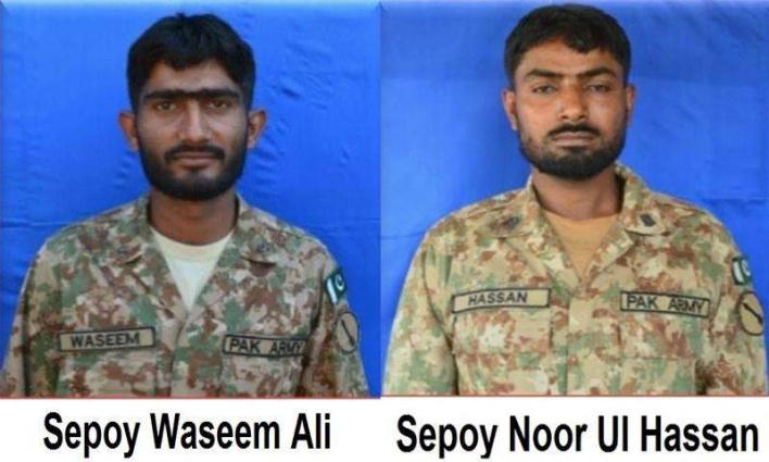 Pak Army's two soldiers martyred by Indian firing at LoC