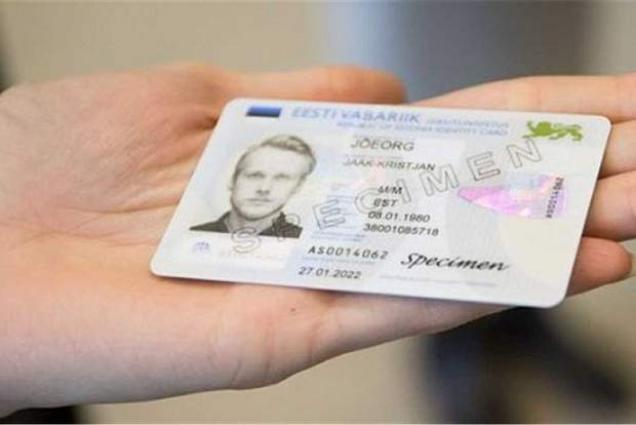 Uzbekistan to introduce national identity cards