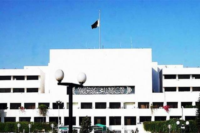 Police Act 1861 in force in Islamabad, GB, AJK; National Assembly body told