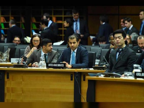 انتخاب دولة الإمارات لعضوية مجلس محافظي الوكالة الدولية للطاقة الذرية