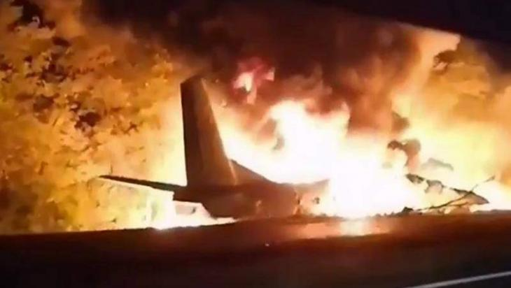 Ukraine 'shocked' as military plane crash kills 22