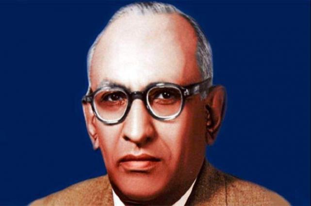 60th death anniversary of I. I. Chundrigar was observed