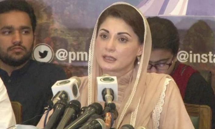 Maryam lambasts PTI govt, NAB for not holding Asim Bajwa accountable