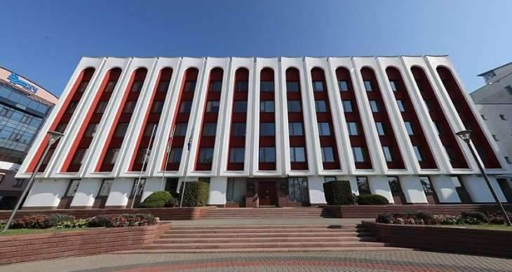 Belarusian Information Ministry Shuts Down tut.by News Portal From October 1 - December 30