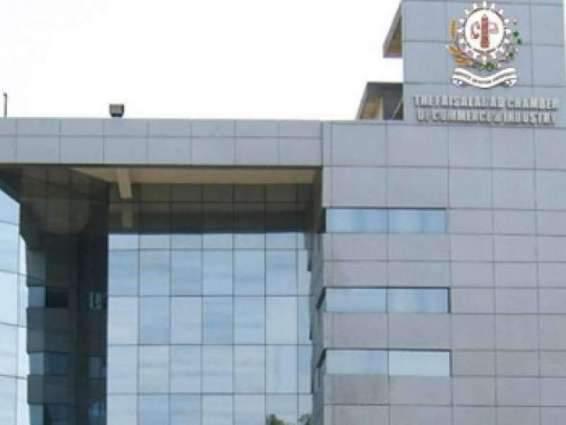 'FWCCI to establish business incubation centers for female graduates'