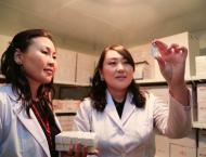 Mongolia begins flu vaccination campaign