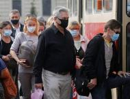 Ukraine Reports Record 4,661 COVID-19 Cases in Past 24 Hours