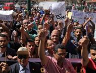 Egypt arrests reporter after protest coverage: employer