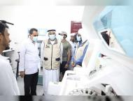 ERC inaugurates last phase of blood bank restoration project in I ..