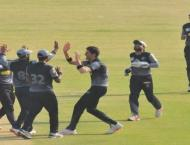 PCB allows T20 players to be joined by their families