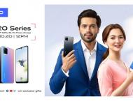 vivo to Launch the Flagship V20 Smartphone with 44MP Eye Autofocu ..