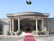 Islamabad High Court orders to deport int'l drug dealer Ibrahim K ..
