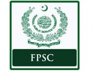 FPSC to announce FIA posts result by end of October: Senate body  ..
