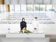 Dubai Culture, GDRFA join hands to enhance joint strategic cooper ..