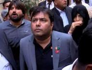 Islamabad High Court withdraws arrest warrant against Shoaib Shei ..