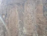 Archealogy Directorate, Wapda preserve historical rock carvings i ..