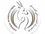 UAE discusses National Action Plan on Women, Peace and Security t ..