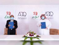 ADQ, Lulu partner in US$1 billion expansion into Egypt