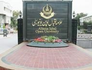 Allama Iqbal Open University announces Oct 30 as last date for ad ..