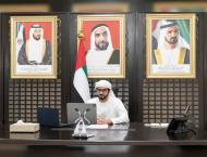 UAE ambassador to Bahrain participates in virtual session on &#03 ..