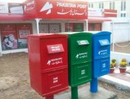 Pak Post Foundation rejects misleading information about DFPO pro ..