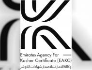 DCT Abu Dhabi announces new Kosher Certification Project for Emir ..