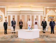 Saif bin Zayed attends sigining of MoU between Ahmed bin Zayed Fo ..