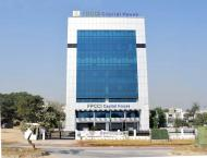 UBG to announce its panel for FPCCI election on Oct 24