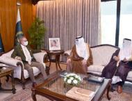 Pakistan wants to further expand bilateral ties with Saudi Arabia ..