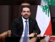 Saad Hariri named new Lebanese prime minister