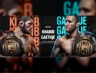 "UFC Arabia"" app to exclusively air the Eagle's face off ag .."
