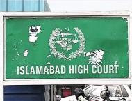 Barrister Fahad murder case adjourned till Dec 4
