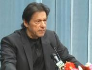 PM favours open trade border with Afghanistan to fully tap potent ..