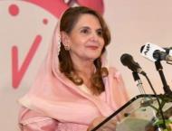 Efforts being made to create breast cancer awareness: Samina Alvi ..