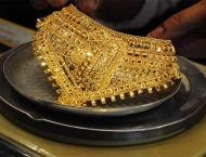 Gold prices declines Rs1250 to Rs113,250 per tola 28 Oct 2020