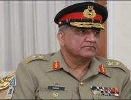 Chief of Army Staff directs troops to remain vigilant amid recent ..