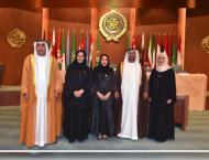 UAE Parliamentary Division participates in first session of Arab  ..
