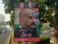 Ayaz Sadiq displayed as Indian wing commander Abhinandhan in Laho ..