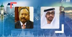 Mohamed bin Zayed, Prime Minister of Sudan discuss bilateral ties, regional developments