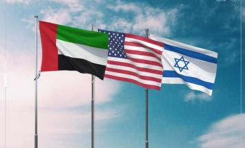 الإمارات و أمريكا و إسرائيل تصدر بيانا ..
