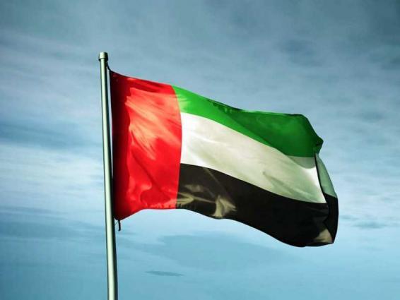 الإمارات تؤمن ربع واردات اليابان النفطية في أغسطس
