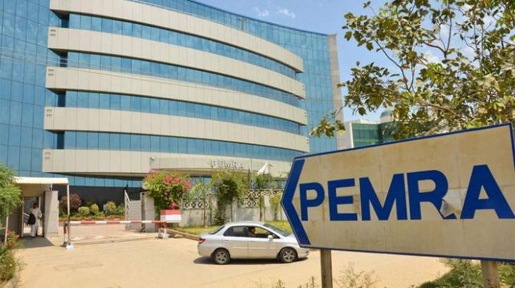 PEMRA advises TV channels to review visuals of their ads to avoid vulgarity