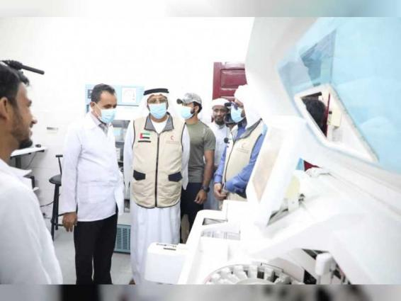ERC inaugurates last phase of blood bank restoration project in Ibn Sina Hospital, Yemen