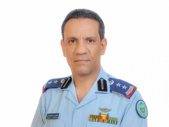 Interception, destruction of Bomb-Laden UAV launched by Houthi Militia toward Kingdom: Coalition to Restore Legitimacy in Yemen